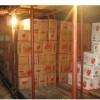 供应水果冷藏库,水果保鲜库