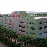 广州恒星冷冻机械制造有限公司