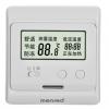 曼瑞德液晶水暖温控器E31.116