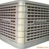 沈阳专业安装维修各种水蒸发式冷气机水冷冷风机