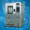 湿热交变试验箱/恒温恒湿试验箱/恒温恒湿机
