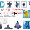 电磁隔膜泵,隔膜泵价格
