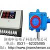 固定式 RBK-6000-6智能型氨气报警器