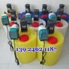 隔膜式计量泵 柱塞式计量泵 磁力泵及各套成类加药设备