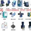 计量加药泵 定量加药泵 隔膜计量泵 絮凝剂加药泵
