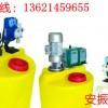 加药装置循环水自动加药装置PH酸碱中和加药装置