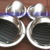 各种规格不锈钢外气口,劲德厂家标准生产,价格便宜