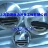 劲德供应商批发生产外墙挡风罩,外墙外气口