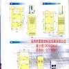 工业空调DL-1500 海立特壁挂式空调