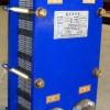 淬火油降温专用板式换热器
