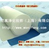 空气过滤棉生产厂家,气体过滤棉
