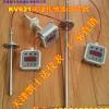 风机管道风速传感器/变送器