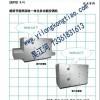 2EPID超级节能热回收一体化多功能空调机