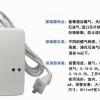 深圳联网燃气报警器 直销天然气探测器,天然气报警器厂家